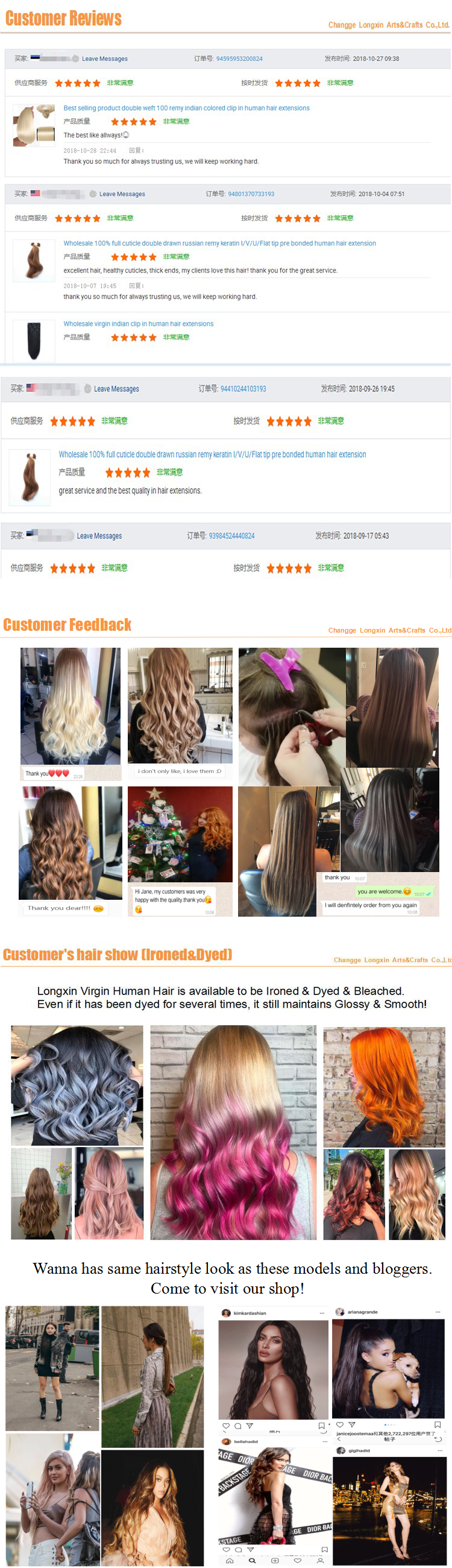 Hair product ombre hair european human tape hair extensions