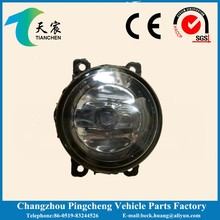 Fog lamp or dvd can bus for citroen C4 9658921180 tc7