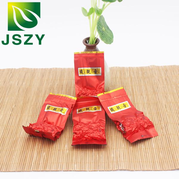 Good Quality A TiKuanYin Oolong,Tieguanyin Tea,Chinese Famous Oolong Tea - 4uTea | 4uTea.com