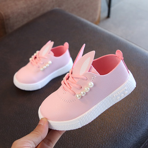 Customized handsome keep warm children shoes