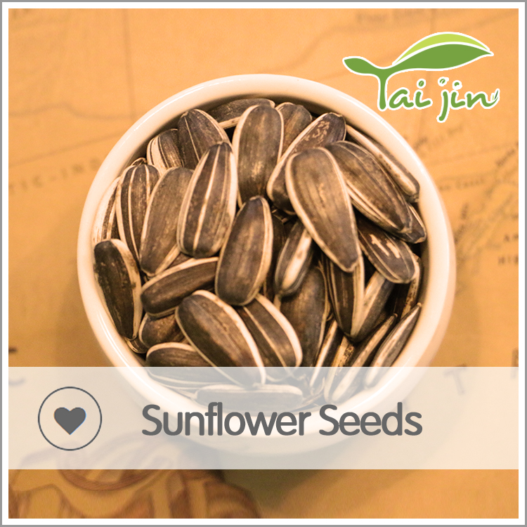Hot sale sunflower seeds competitive price