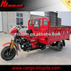 HUJU 200cc chinese chopper motorcycle / motor van / car tricycle gasoline for sale