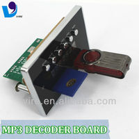recordable fm mp3 player for mp3 player