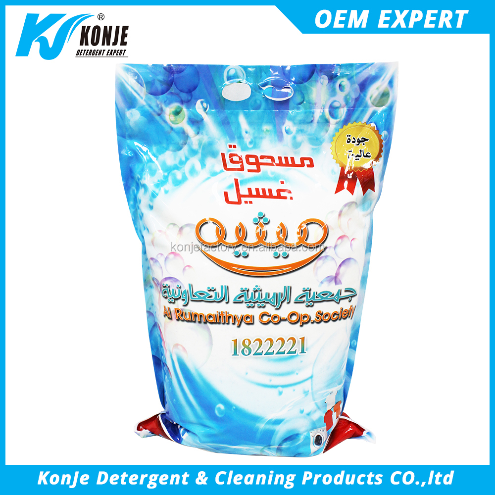 Wholesale fresh flowers perfume powder washing laundry detergent washing powder to turkey