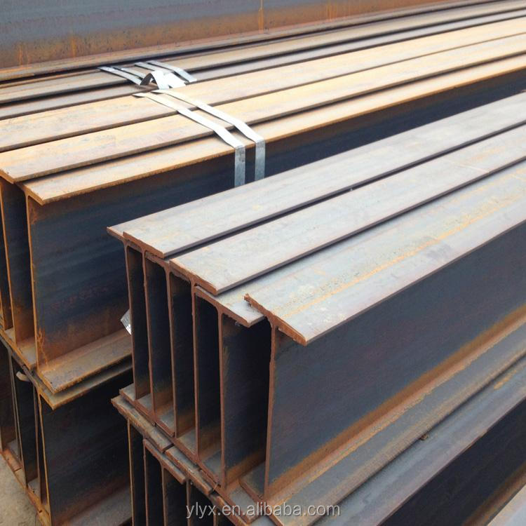 Manufacturers of high-quality equipment, hot-rolled low-cost carbon steel H-beam