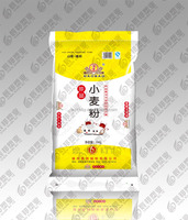 flour packaging 25Kg