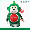 small 25cm China Design your own stuffed monkey plush toy