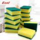 East 12 pcs/lot High Quality Thicken Cleaning Magic Sponge Dish Cleaning Cloth Scouring Pads For Kitchen Household Cleaning