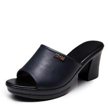 Женские сабо на высоком каблуке GKTINOO, летние женские сабо на платформе с открытым носком, шлепанцы из натуральной кожи, женские сандалии без ...(Китай)