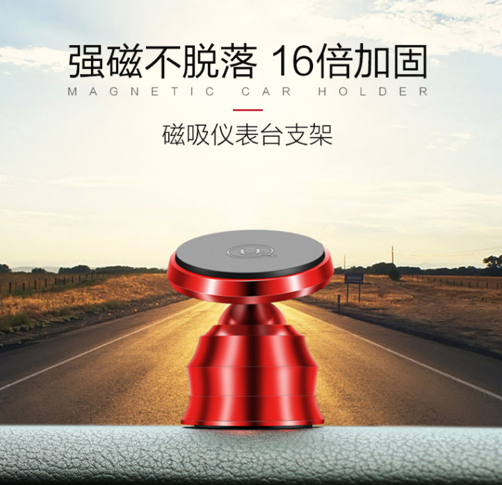 Fashion design high quality metal material 360 rotatable strong magnetic car mount,universal mobile phone windshield car holder