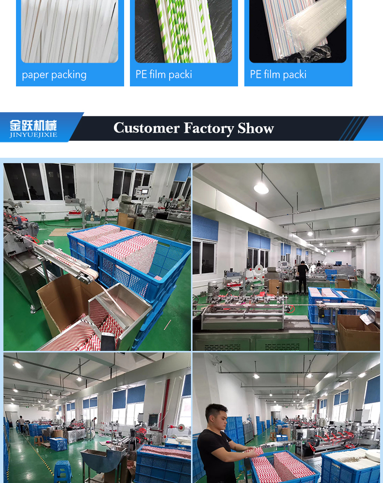 Price For Drinking Straw Machine paper straw making machine