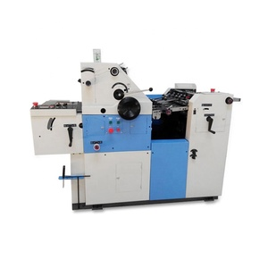 2016 NEW ZR47II ZONGRUI single color offset printing machine price ryobi