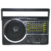 High Sensitivity USB/SD MP3 Player FM MW SW Portable Radio World Band Receiver EL-5500USB