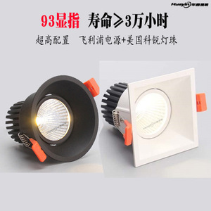 85-265V AC pure aluminum brightness dimmable round and square 5W 10W 90LMPW COB led downlight for residential/home