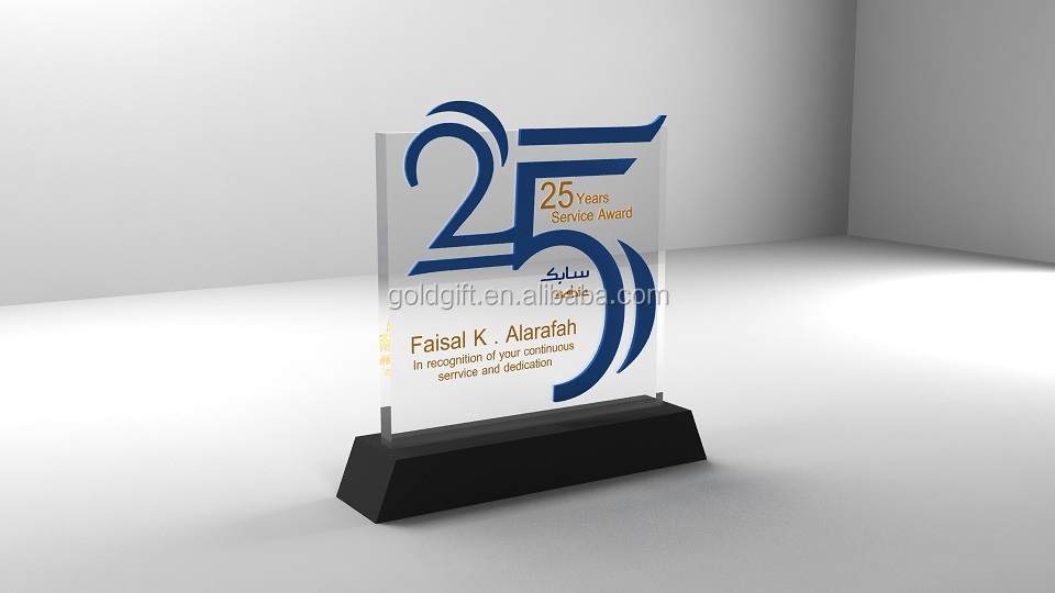 25th Anniversary Crystal Award Trophy Souvenir Anniversary