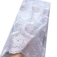Роскошная хлопковая африканская кружевная ткань швейцарская вуаль кружево высокого качества Аква Оранжевый новейшая нигерийская кружевн...(Китай)