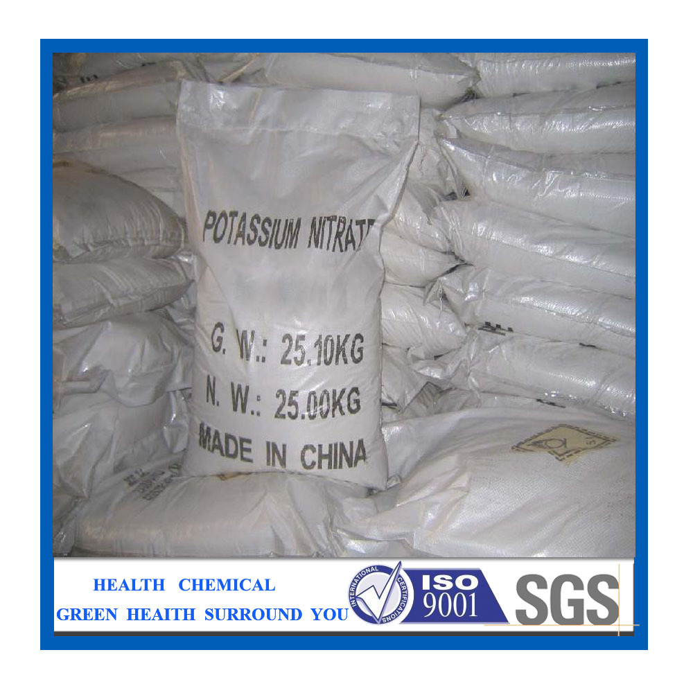 What is a common name for potassium nitrate?