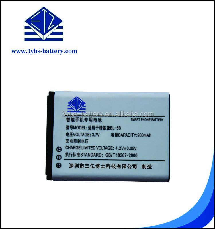 Wholesale high quality replacement for Nokia bl 5b cell phone battery for Nokia 6120c 5300 5320 3230 3220 n80 7260