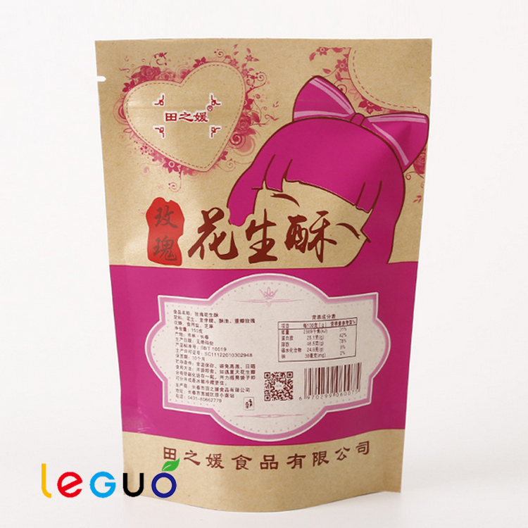 High quality color cmyk kraft paper bag heat seal,food vacuum plastic bag