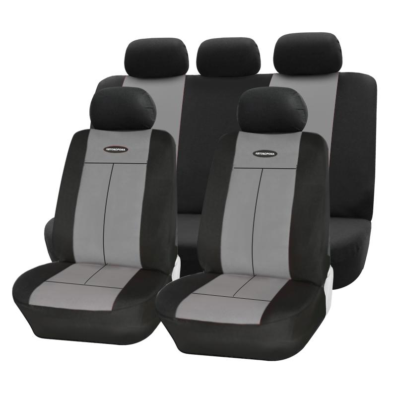 Front Honda Genuine 81531-SH2-A31ZA Seat Cushion Trim Cover Left
