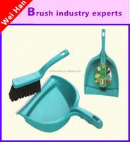 household mini broom and dustpan set