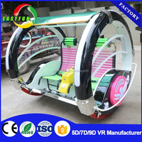 Tourist Attraction Amusement Rides Outdoor Fairground Rotating Swing Car Leswing Happy Le Bar