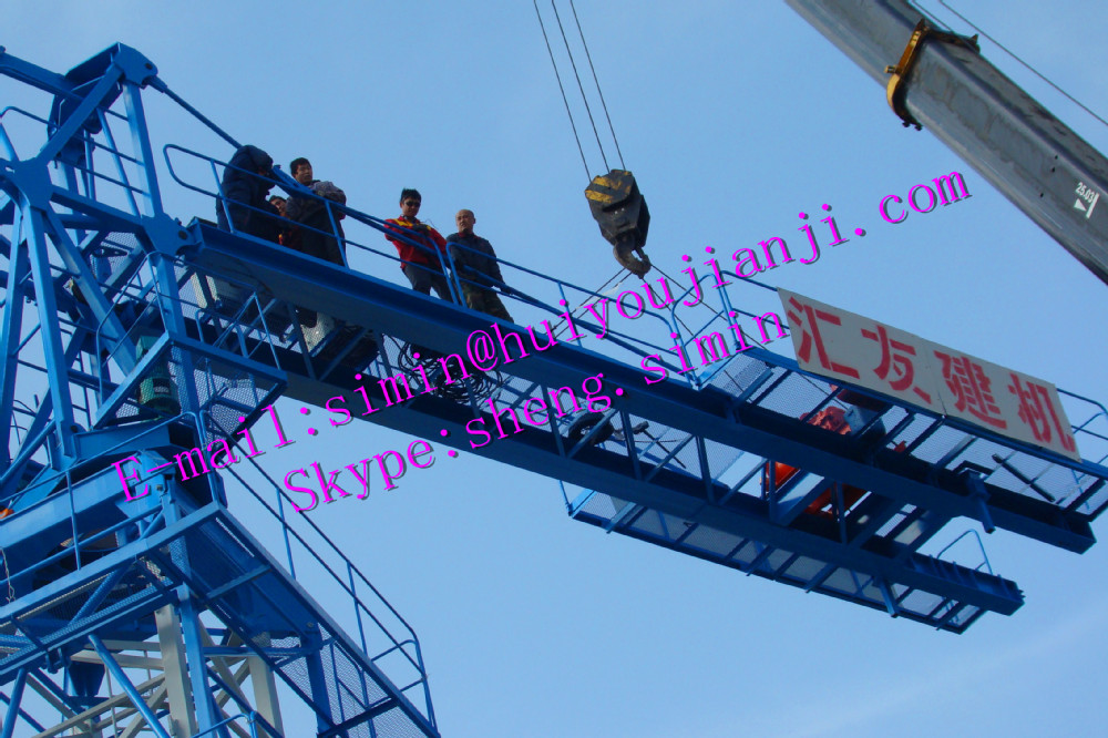 10Tons Flat top travelling hydraulic jib crane QTZ315(7427) with 74m jib for construction