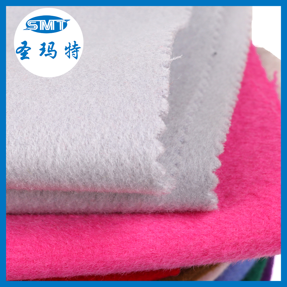 Easy to keep warm and hot sale super refined fur fabric