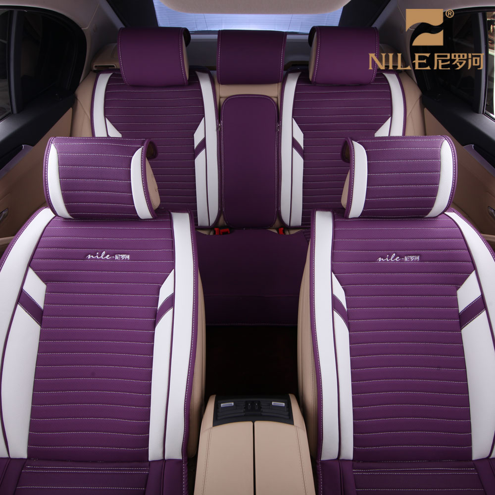 Universal ventilated waterproof leather car seat cushion cover