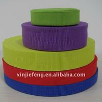 colorful PP Webbing, Bag & Luggage Making Materials
