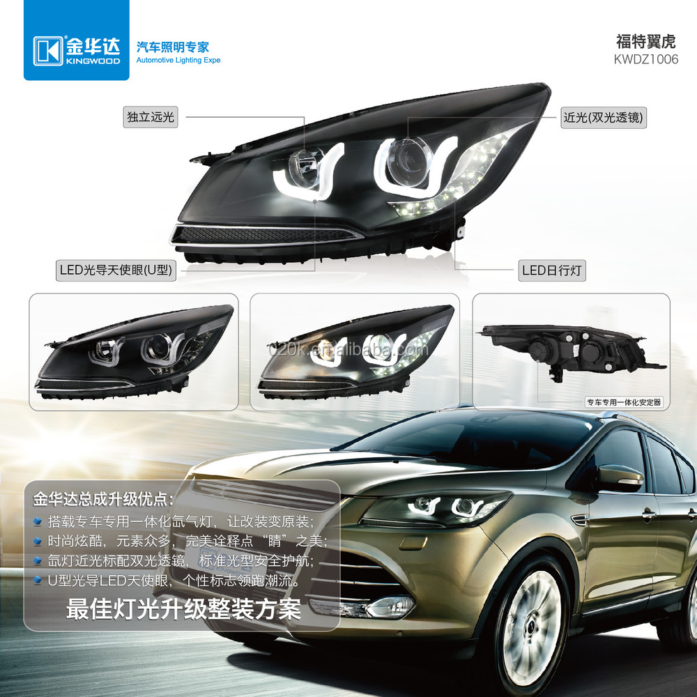 Toyota crown body kit toyota crown body kit suppliers and manufacturers at alibaba com