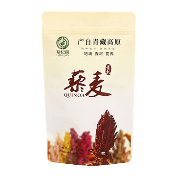 High Quality Packed Power Plastic Bag 11
