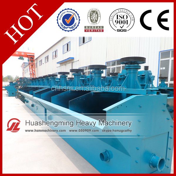 HSM ISO CE sf-2.8 sf flotation machine for froth flotation process