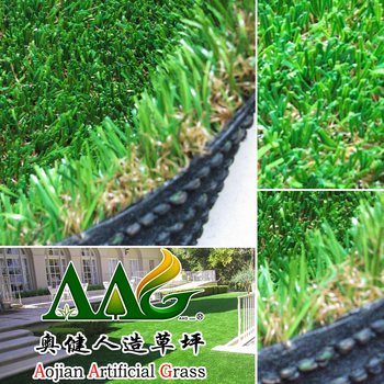 synthetic turf for landscape