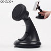 2016 good price portable magnetic wall mount cell phone holder for iPhone 6s