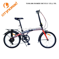 26 electric folding road bicycle