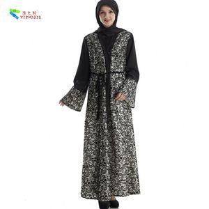 6a2bc7c78f2 China lace abaya dress wholesale 🇨🇳 - Alibaba