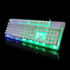 2016 New LED Illuminated Ergonomic Gaming Keyboard USB Multimedia Backlight Backlit Keyboard