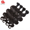 /product-detail/8a-wholesale-virgin-brazilian-remy-thick-bottom-double-wefted-human-hair-extensions-60665614397.html