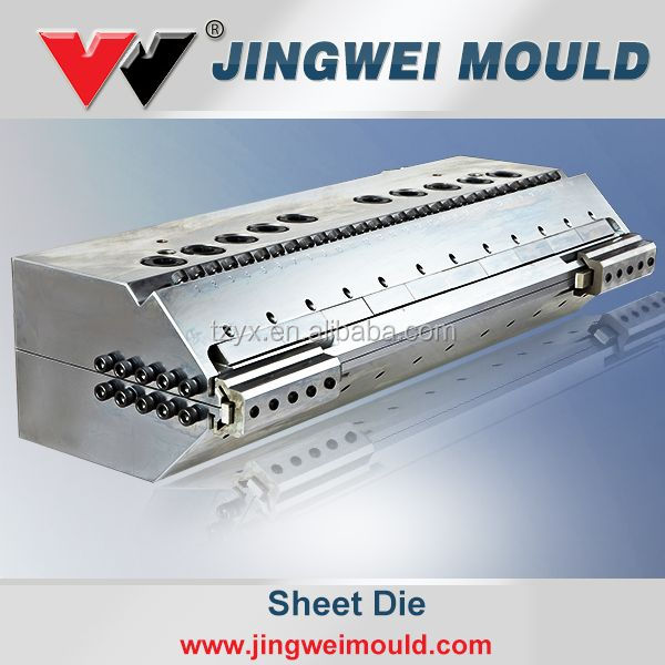 Extrusion mould T die for pet and petg rigid pvc sheet for plastic cards manufacturer
