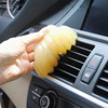 Keyboard dashboard cleaner car magic cleaning gel glue