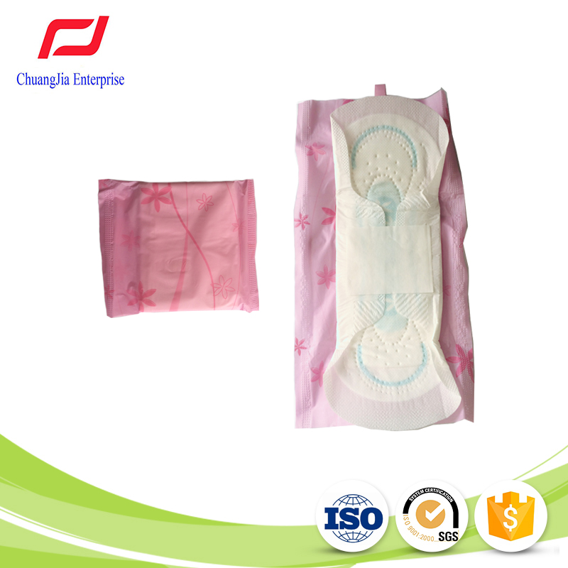 Super Absorbent Ultra Thin Women Sanitary Towel