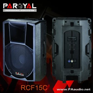 Digital Amplifier Active RCF15C plastic cabinet speaker box
