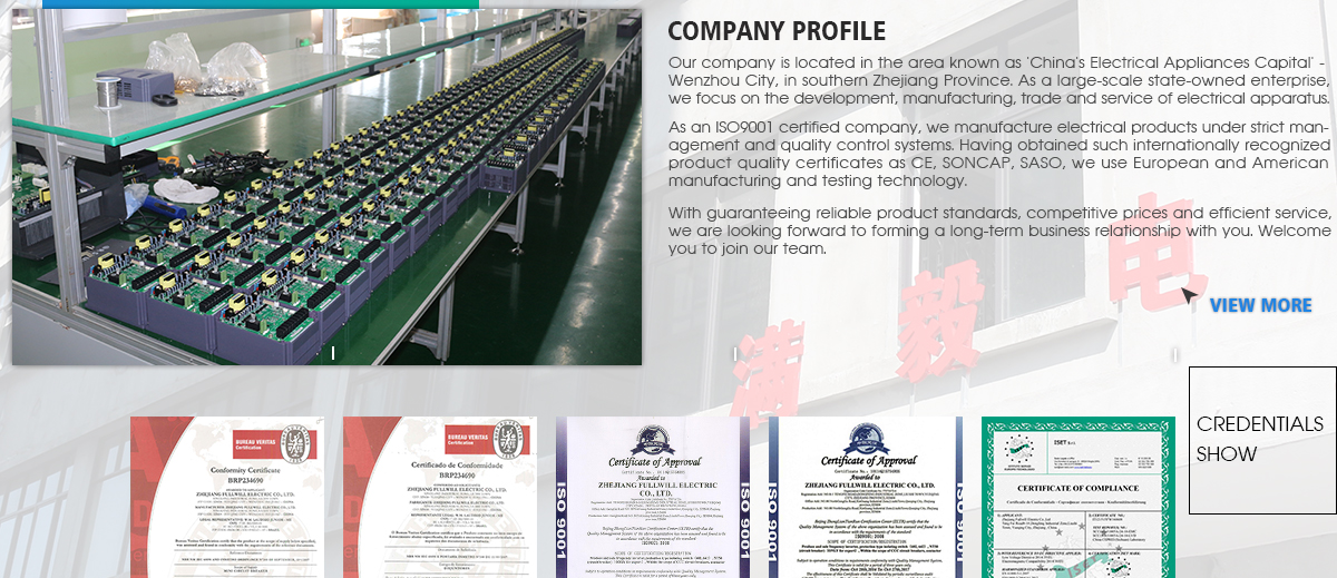 Zhejiang Fullwill Electric Co., Ltd. - Frequency inveter, soft starter