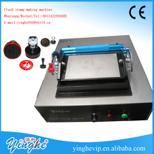 yinghe hot sales CE Certification Flash Photosensitive Stamp Maker Machine