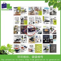 Catalog Printing For Product Introduction /company Promotional ...