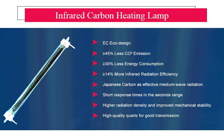 Higher radiation density far infrared carbon fiber heating lamp