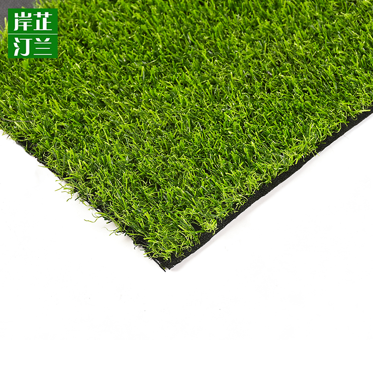 High Permeable 20mm Indoor Outdoor Plastic Grass Carpet Football