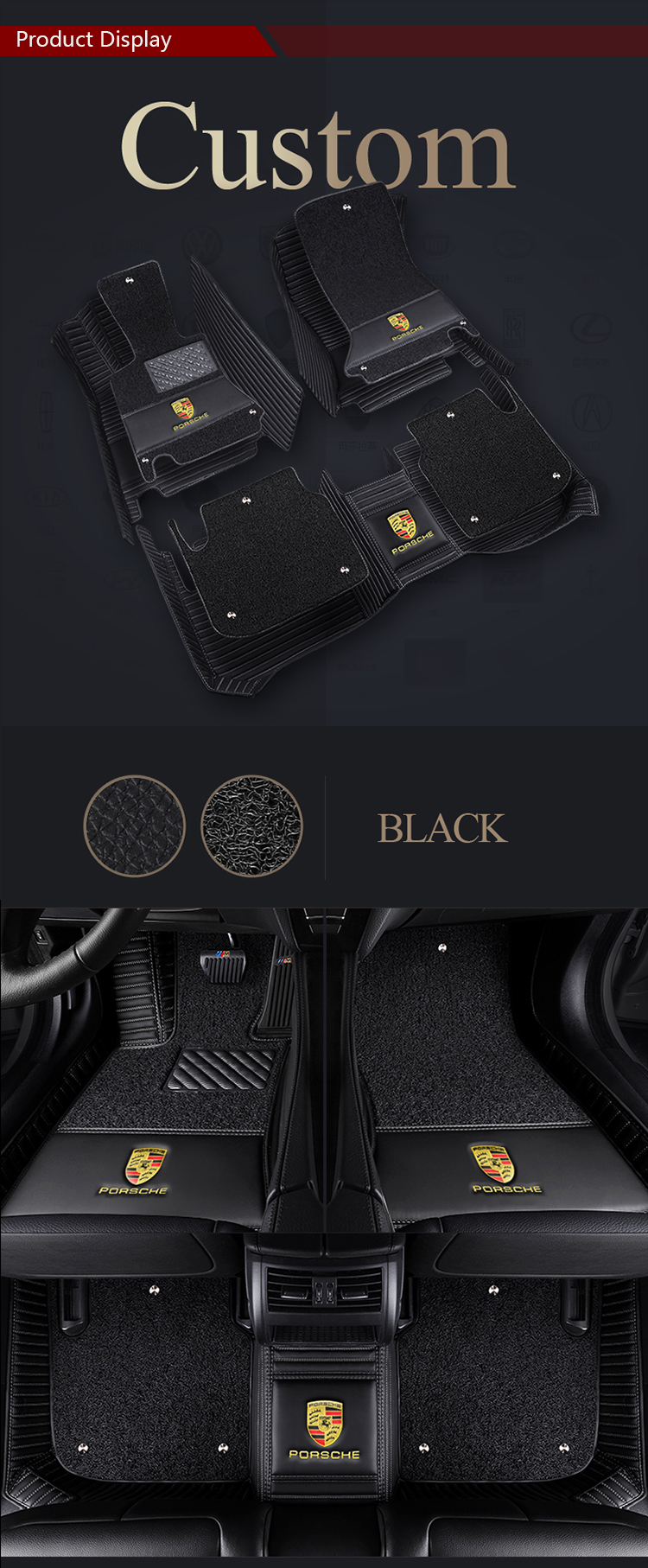 Factory Wholesale Leather Custom Car Floor Mats 5D