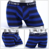 /product-detail/guangzhou-ruby-factory-stylish-fancy-srtipe-men-incontinence-underwear-60517545816.html